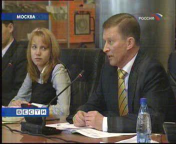 Сергей Иванов в МИСиС